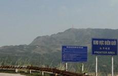 Sơn La bắt giữ đối tượng đưa lao động đi nước ngoài trái phép