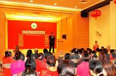 Lao động nữ Việt Nam tại Macau mừng ngày Quốc tế Phụ nữ