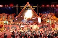 Lễ hội càphê Buôn Ma Thuột: Quảng bá thương hiệu càphê Việt