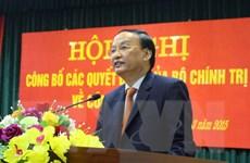 Trao quyết định về công tác cán bộ Ban Kinh tế Trung ương