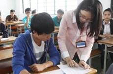 Thí điểm đổi mới Đại học Tài chính-Marketing và Đại học Hà Nội