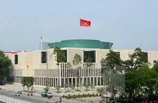 Việt Nam đăng cai tổ chức IPU-132 và các kỳ họp liên quan