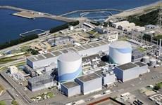 Nhật Bản tiếp tục thúc đẩy phát triển sản xuất điện hạt nhân