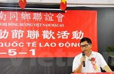 Người Việt tại Macau kỷ niệm Ngày Giải phóng miền Nam 30/4