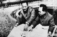 Phát hành tem kỷ niệm 100 năm ngày sinh Đại tướng Hoàng Văn Thái