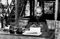 Tư tưởng đạo đức Hồ Chí Minh mang tầm vóc vĩ nhân thời đại