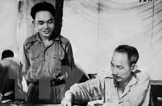Những dự báo về thắng lợi thiên tài của Chủ tịch Hồ Chí Minh