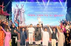 Nhiều chương trình kỷ niệm ngày sinh của Chủ tịch Hồ Chí Minh
