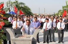 """Hội thảo """"Đồng chí Hoàng Quốc Việt với cách mạng Việt Nam"""""""