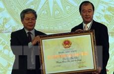 Óc Eo-Ba Thê chính thức được công nhận di tích quốc gia đặc biệt
