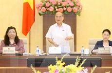 Khai mạc Phiên họp thứ 39 Ủy ban Thường vụ Quốc hội khóa 13