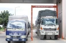 Công bố quy hoạch chung xây dựng khu kinh tế cửa khẩu Long An