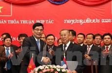 Việt Nam và Lào tăng hợp tác trong lĩnh vực nông, lâm nghiệp
