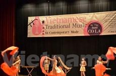 Việt Nam lần đầu đăng cai Liên hoan âm nhạc truyền thống ASEAN