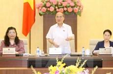 Kỳ họp 40 Ủy ban Thường vụ Quốc hội: Tập trung công tác lập pháp