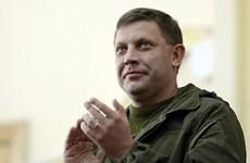 Ukraine: DPR thông qua việc sửa đổi Luật bầu cử địa phương
