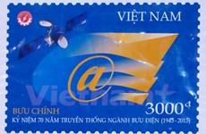 Đưa Việt Nam thành quốc gia mạnh về thông tin và truyền thông