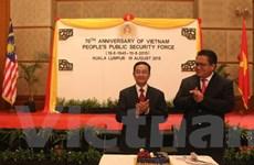 Kỷ niệm ngày thành lập Công an nhân dân tại Mỹ và Malaysia