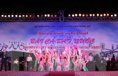 Nhiều hoạt động văn hóa mừng Quốc khánh tại các địa phương