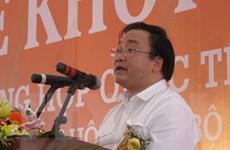 Khởi công xây dựng Cảng tổng hợp quốc tế Gang thép Nghi Sơn
