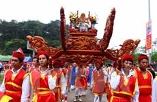 Gắn biển công trình Công viên Văn Lang với tổng vốn 1.170 tỷ đồng