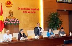 Phiên họp 42 Ủy ban Thường vụ Quốc hội sẽ khai mạc ngày 12/10
