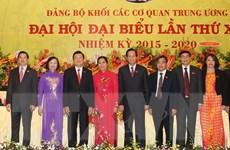 Ông Đào Ngọc Dung tái đắc cử Bí thư Đảng ủy Khối cơ quan Trung ương