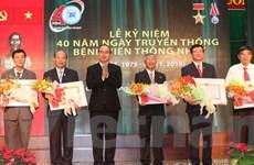 Bệnh viện Thống Nhất tổ chức kỷ niệm 40 năm Ngày truyền thống
