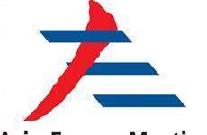 Việt Nam dự Hội nghị Bộ trưởng Ngoại giao ASEM tại Luxembourg