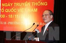 Chủ tịch Quốc hội dự Ngày hội Đại đoàn kết dân tộc tại Hà Nội