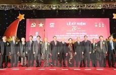 Tổng Bí thư dự lễ kỷ niệm 70 năm lập Nhà Xuất bản Chính trị Quốc gia