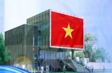 Khởi công xây dựng Nhà trưng bày Hoàng Sa ở thành phố Đà Nẵng
