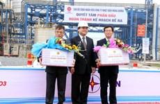 Phó Thủ tướng mừng phát điện nhà máy nhiệt điện Mông Dương 1