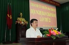 Ủy viên Ban chấp hành Trung ương Đảng (dự khuyết) khóa XII