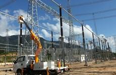 4,5 triệu USD xây dựng dự án điện MiniScada ở Tam Kỳ và Pleiku