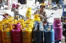 Giá gas khu vực phía Nam tăng 9.500 đồng mỗi bình từ ngày 1/4