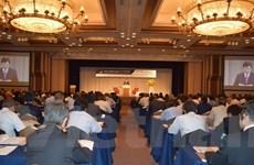Khai mạc hội nghị quốc tế về tương lai châu Á lần thứ 22 tại Tokyo