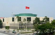 Việt Nam-Nhật Bản trao đổi kinh nghiệm xây nhà thư viện Quốc hội