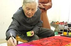 Danh họa Nguyễn Tư Nghiêm qua đời ở tuổi 94 sau cơn bạo bệnh
