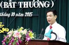 Chủ tịch HĐND và Chủ tịch UBND tỉnh Nam Định tái đắc cử