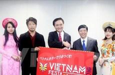 Lễ hội Việt Nam tại Kanagawa lần 2 sẽ diễn ra vào tháng 10