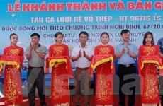 Hạ thủy tàu cá vỏ thép lớn đầu tiên cho ngư dân Hà Tĩnh
