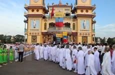 Kỷ niệm 60 năm thành lập Hội Thánh Truyền giáo Cao Đài