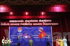 Khai mạc gặp gỡ hữu nghị thanh niên Việt Nam-Lào năm 2016