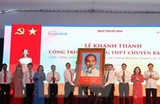 Bắc Ninh: Khánh thành ngôi trường hiện đại bậc nhất Việt Nam