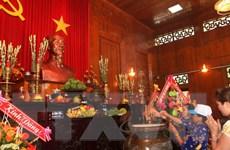 Tỉnh Nghệ An tổ chức lễ giỗ Chủ tịch Hồ Chí Minh lần thứ 47