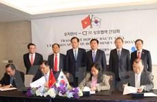 Thúc đẩy hợp tác kinh tế giữa Thành phố Hồ Chí Minh và Hàn Quốc