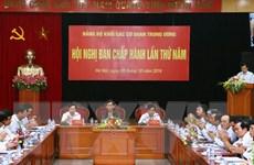 Hội nghị mở rộng lần 5 BCH Đảng bộ Khối các cơ quan Trung ương