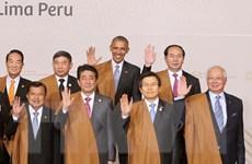 Chủ tịch nước Trần Đại Quang dự Phiên toàn thể thứ hai APEC 2016
