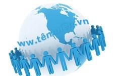 """Từ năm 2017, giảm 40% lệ phí đăng ký tên miền quốc gia """".vn"""""""